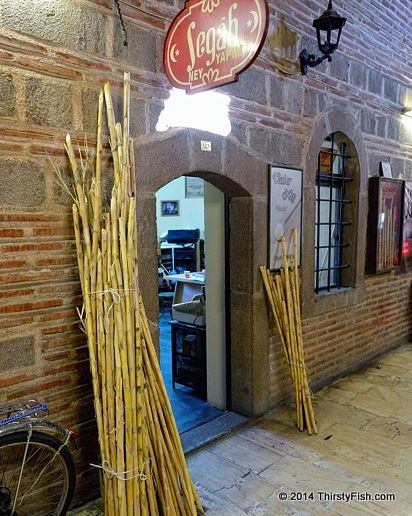 Ney Store; The Reed Flute