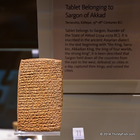 Tablet Belonging To Sargon The Great