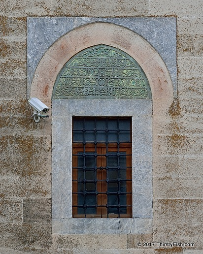 Window Detail, Battal Gazi Kulliye